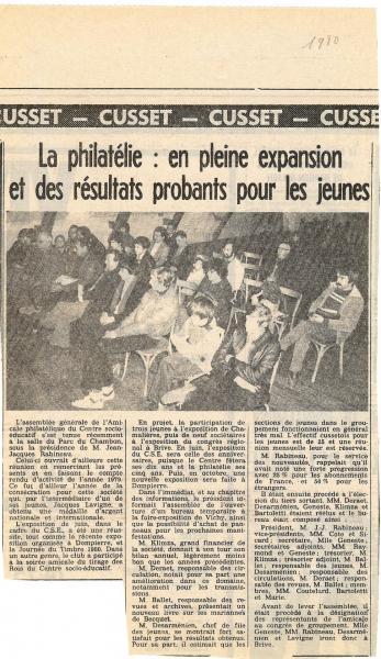 0006 philatelie 1980
