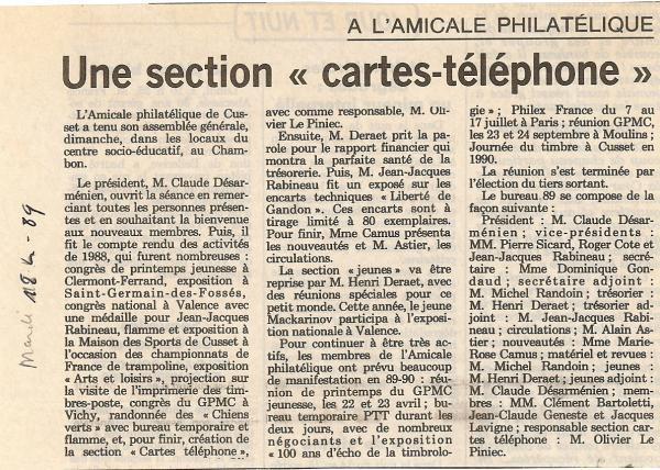 0025 section telecarte
