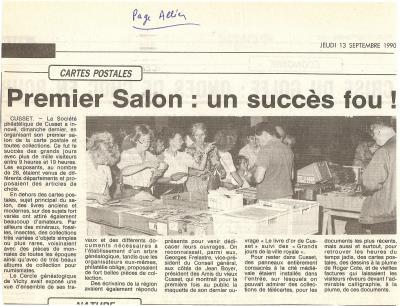 0029 salon c p