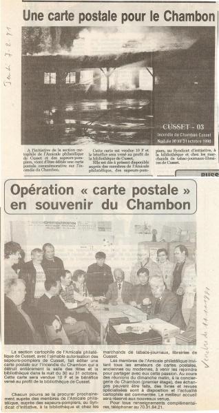 0030 c p incendie chambon