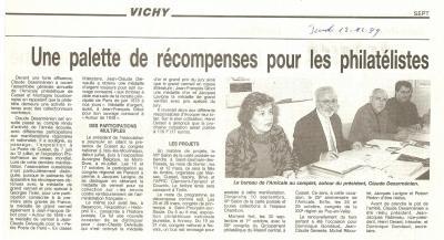 0041 recompenses 1999